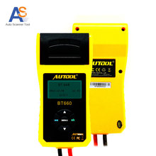 AUTOOL BT-660 Car Battery Tester Export Data to Computer With Built-in Printer BT660 Battery Analyzer  Support Multi-Brand Car