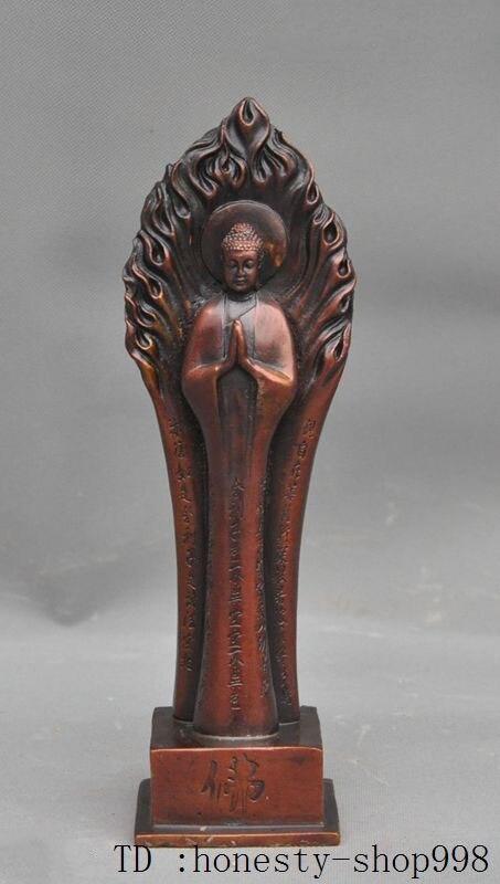 11 Tibet Budizm Fane bronz namaz Korusun sakyamuni Shakyamuni buda heykeli11 Tibet Budizm Fane bronz namaz Korusun sakyamuni Shakyamuni buda heykeli