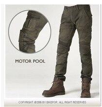 uglybros MOTORPOOL UBS06 army green slacks motorcycle jeans loose version