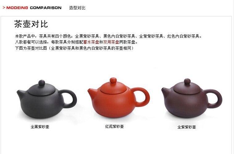 Cheap Infusão para chá