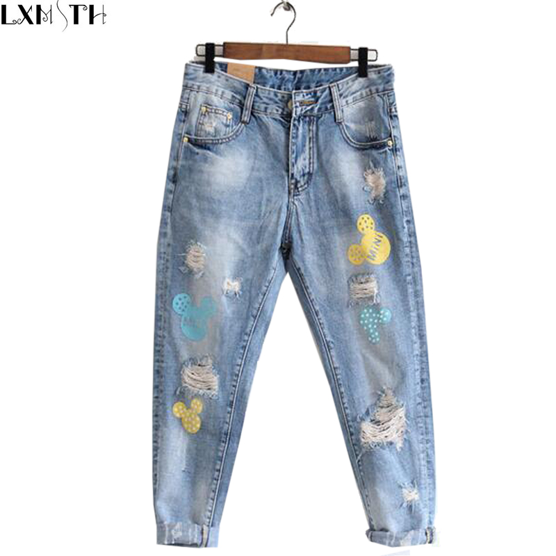 Skinny baggy jeans promotion shop for promotional skinny baggy jeans