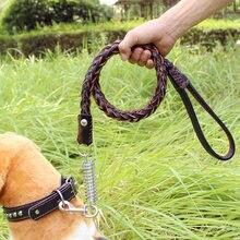 1 шт поводок для домашних животных регулируемая Тяговая веревка