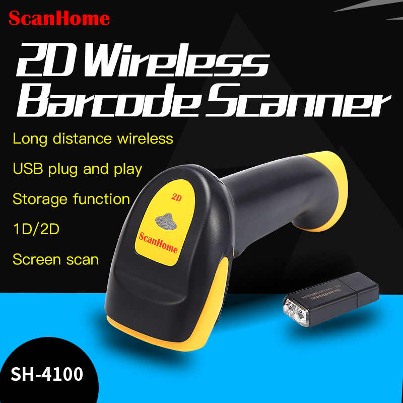 Detail Feedback Questions about ScanHome Wireless 2D Code