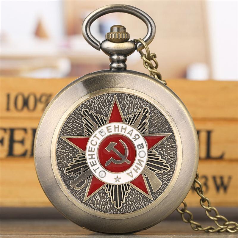 Mens Pocket Watch Communist Russia Communism Red Sign Relief Caving FOB Chain Watch Quartz Unisex Pendant Clock Gifts Montre De
