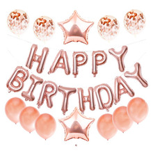 Happy Birthday Balloon Air Letters Alphabe Rose Gold Foil Balloons Birthday Party Decoration Kids Adult Helium Baloon Globos