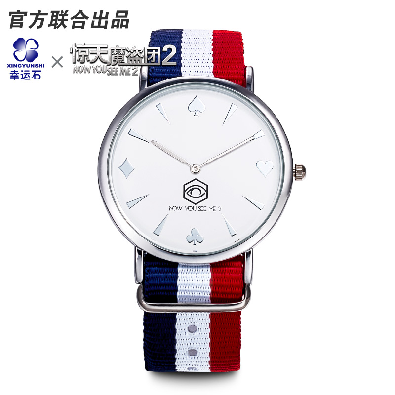 Now you see me 2 Hollywood Movie quartz waterproof watch  For daniel wellington DW style полусапожки echo of hollywood