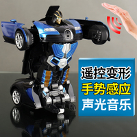 Remote Control Transformer RC Robot Car Boy Gift Present