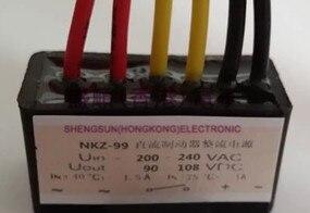 NKZ-99-1.5 BEG-142-270 ZLM-99 DC Brake Rectifier Power Supply