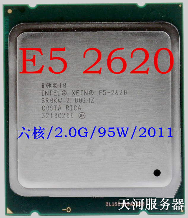 E5-2620 CPU official version of scattered pieces SR0KW 6 nuclear 12 line x79 standard