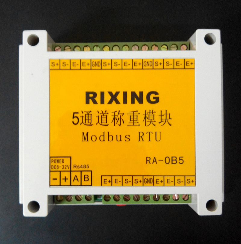 5 Channel Weighing Module 485 Weighing Module Multiplex Weighing Module Transmitter Modbus RTU Protocol