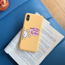 Korea Cute Cartoon Animal Case For iphone 7 8 6 6s Plus Yellow Rabbit Simple Soft TPU Protect Coque XR X XS MAX Cover