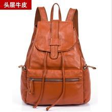 Newhotstacy мешок 111216 женщины новая мода опрятный стиль geniune кожа рюкзак дорожная сумка
