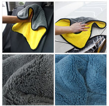 1pc 800gsm 45cmx38cm Super Thick Plush Microfiber Car Cleaning Cloth