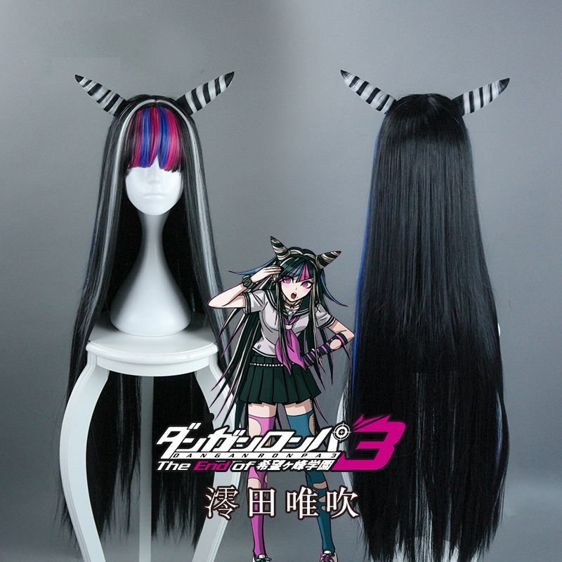 Danganronpa 2 Mioda Ibuki 100cm Long Straight Cosplay Wig For Women Girls Anime Wig Heat Resistant Synthetic Hair Multicolor
