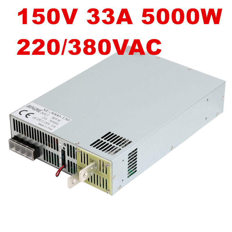 220/380VAC 5000W 150V 33A DC15-150V power supply 150V 33A AC-DC High-Power PSU 0-5V analog signal control DC150V Power vi j50 cy 150v 5v 50w dc dc power supply module