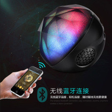Portable intelligent Bluetooth speaker, multi-function color changing lamp ball remote controller, stereo box, Bluetooth speaker bluetooth speaker nillkin 2 in 1 phone charger power bank music box speaker portable multi color led light lamp outdoor bedroom