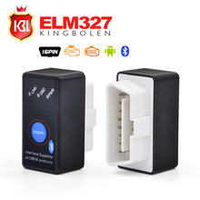 Супер Мини ELM327 с выключателем ELM 327 Bluetooth OBD2 OBD II CAN-BUS Диагностический Инструмент + Стрелочный завод на Android Symbian Windows
