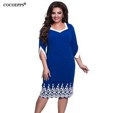COCOEPPS 6XL 5XL кружева лоскутное женское платье 2018 осень Стиль плюс Размеры офиса большой Размеры платье Повседневное свободные синие платья