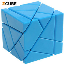 ZCUBE Ghost cube Hot New Professional stickerless Magic Cubes Speed Cube Toys for Kids Gift Black