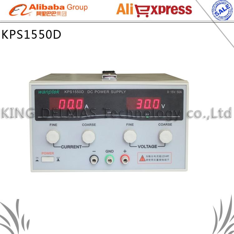 KPS1550D High precision Adjustable LED Dual Display Switching DC power supply 220V EU 15V/50A kps3050d high precision high power adjustable led dual display switching dc power supply 220v eu 30v 50a