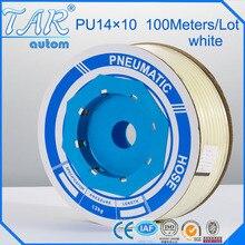 100m/piece High Quality Pneumatic Hose PU Tube OD 14MM ID 10MM Plastic Flexible Pipe PU14*10 Polyurethane Tubing white