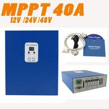 40A MPPT Controlador de Carga Solar LCD RS232 Comunicación PC 12 V 24 V 48 V Regulador Solar Panel Cargador de Batería con Ventilador de Refrigeración