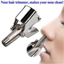 Adomaner триммер для волос в носу, портативная бритва Vibrissa, ручная бритва, резак для волос, носовая бритва, моющиеся ножницы HT Tragi
