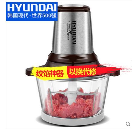 Multifunction stainless steel Household Electric Meat Grinder, vegetable cutter, sausage maker dogmeat,mincer,kitchen appliance household appliances electric meat grinder stainless steel meat grinder fully automatic broken vegetables ground meat