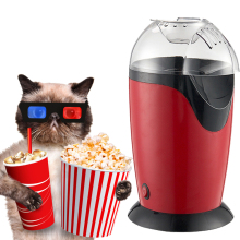 1200 Вт, 110 В/220 В, портативный Электрический попкорн, машина для приготовления попкорна горячим воздухом, кухонная Настольная мини-машина для изготовления кукурузы DIY