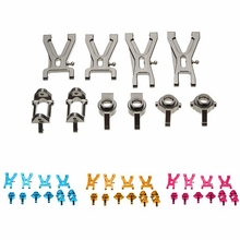 NEW WLtoys A959-B A979-B A969 A979 K929 Upgrade Metal Parts Package Suspension Arm Steering Wheel Hub
