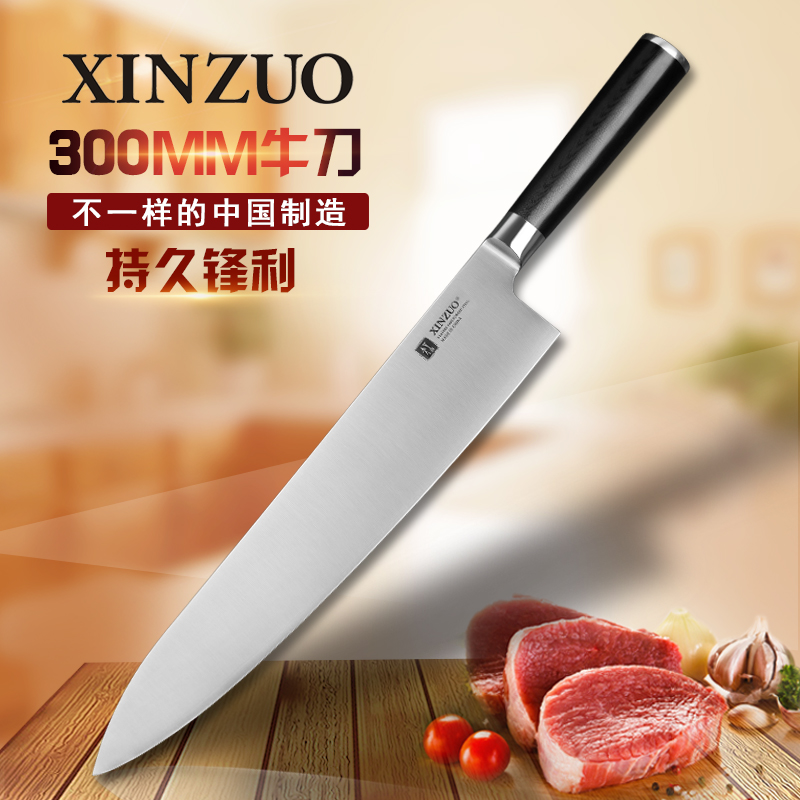 XINZUO 12 inch butcher font b knife b font Germany stainless steel chef font b knife