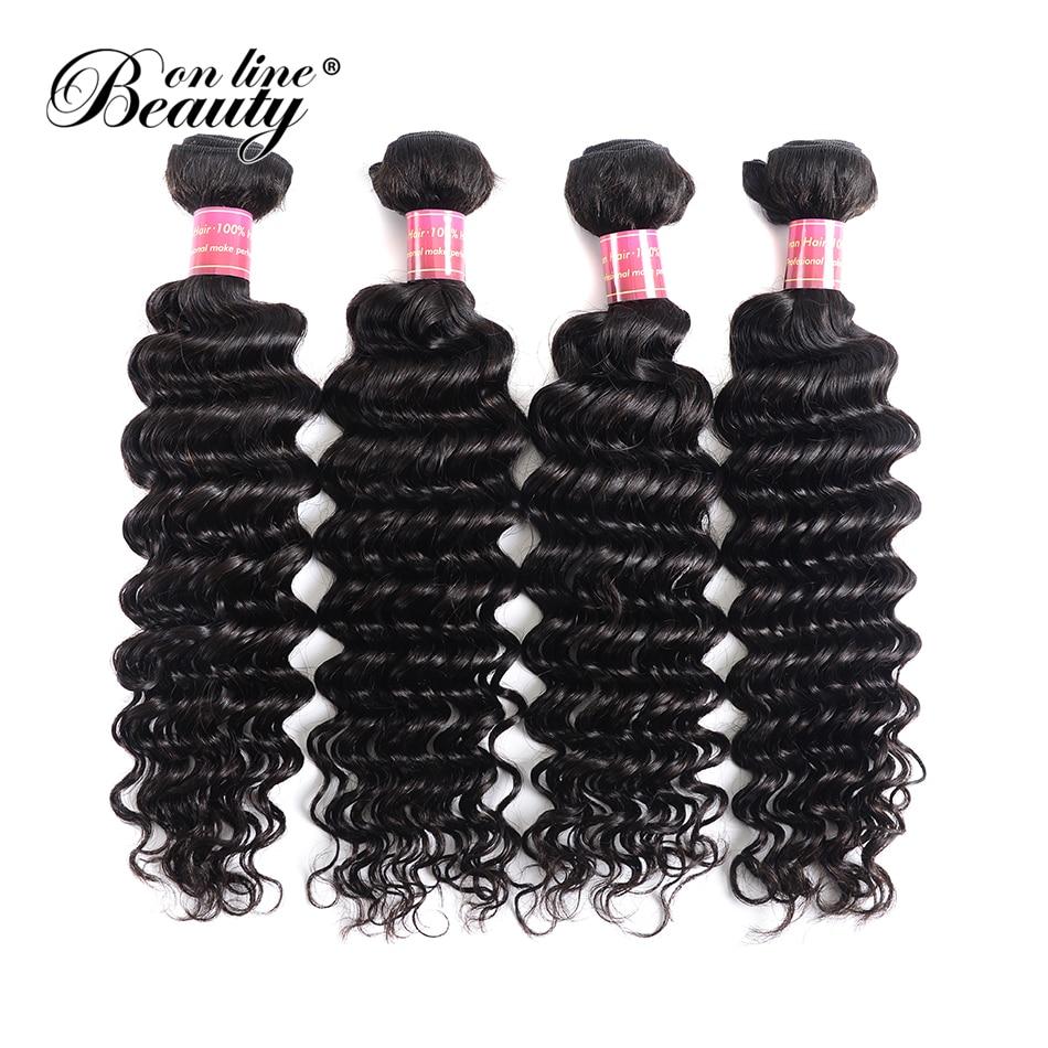 Beauty On Line 1/4 Bundles Deep Wave Brazilian Hair Weave Bundles 100% Human Hair Bundles Natural Color Remy Hair Extensions