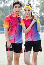 Table Tennis T-shirts Male/Female , Tennis shirts , badminton uniforms , sports shirts pingpong Tshirt 6856