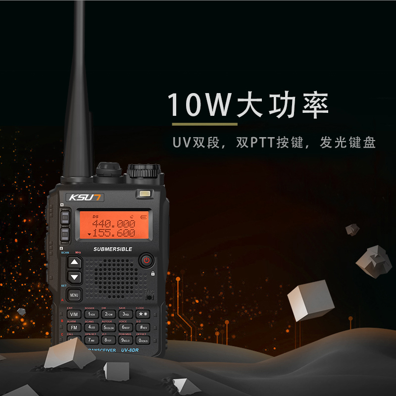 X-8DR 10W Tri-band Dual Antenna Dual PPT Waterproof Handheld Professional Walkie Talkie