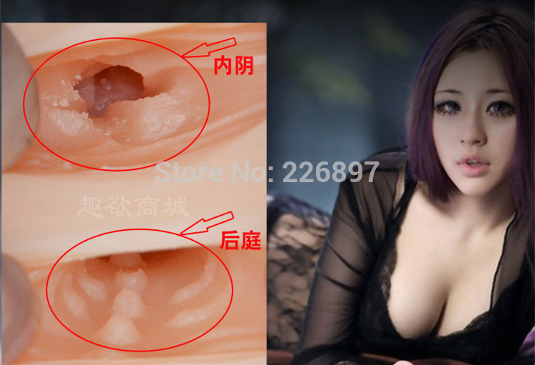 japan toys sex - Wholesale sex toys japan porn adult sex toys for men with artificial vagina  male masturbator for man sex toys fake pussy -in Masturbators from Beauty  ...