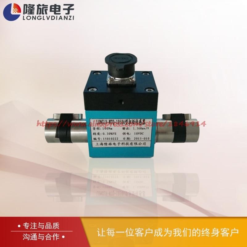 LONGLV-WTQ1050A dynamic micro torque sensor Torsion meter Torque sensorLONGLV-WTQ1050A dynamic micro torque sensor Torsion meter Torque sensor