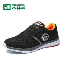 MULINSEN Men & Women Lover Breathe Shoes Sport summer Fly knit weave shadow racer barefoot athletic Running Sneaker 270260