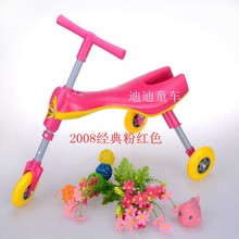 child boy girl toy Twist car 3 wheels keep balance tricycle gift for kids good quality