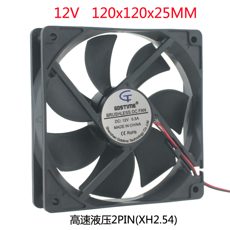 Hot Sale] 12V 2 Pin Computer Cooler Small Cooling Fan 120mm x 120mm