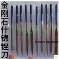 Free Shipping 4x160mm Titanium Coated Diamond Needle Files Set 10pcs/set Carving Tool Kit For Metal/Stone/Glass jewelery tools