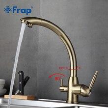 Frap Ретро Стиль Кухня кран на бортике смеситель 180 градусов вращения с очистки воды Особенности F4399-4
