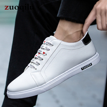 2019 Spring White Shoes Men Casual Shoes Male Sneakers Cool Street Men Shoes Brand Man Footwear pu Leather Shoes Men