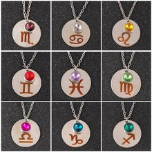 12 Constellations Series Pendant Necklace Glass Cabochon Aquarius Pisces Aries Taurus Gemini Fashion Jewelry Chain Necklace Gift hot fashion personality long chain sports series football basketball time glass cabochon keychain jewelry pendant small gift