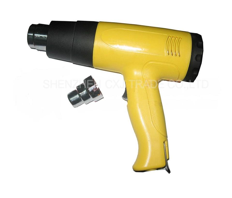 1pcsZY-RM Yellow Handheld Blow-ray machine for shoes,Bake-ray machine,machine,Automotive beauty blown film line machine