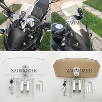 For BMW F650GS F700GS F800GS adv F800R R1200GS LC Motorcycle Universal Adjustable Risen Clear Windshield Wind Screen Protector