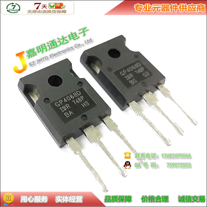 Free shipping 5pcs/lot IRGP4068D N-channel field effect TO-247 new original free shipping 100% new original 5pcs lot hgtg30n60a4d 30n60a4d hgtg30n60 30n60 600v smps series n channel igbt