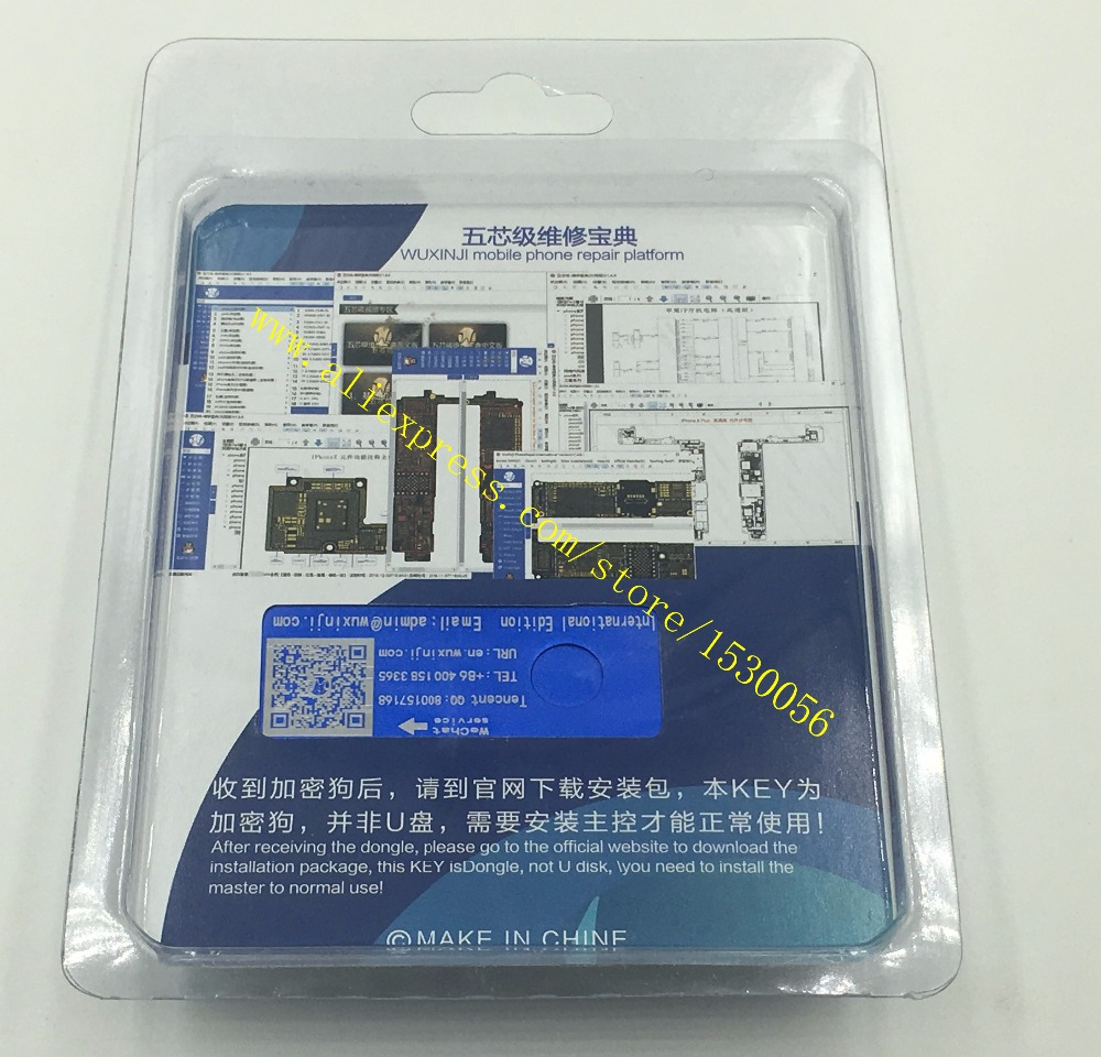 Original Wu Xin Ji Wl Wxj Dongle Board Schematic Diagram For Iphone Keypad Circuit Of A Mobile Phone Download Technology Ipad Samsung Phonesupplement In Connectors From Lights Lighting On