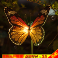 Solar lights led fiber optic butterfly decoration lamp 7 string of lights solar lawn light household outdoor lighting