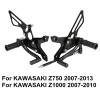 Z750 2007 2013 Z1000 2007 2010 Adjustable Aluminum Alloy CNC Motorcycle Rear Set Foot Pegs Footrests For KAWASAKI