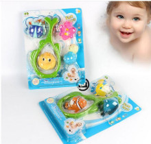 1X Kids Children Baby Infant Go Fishing Bath Time Play Set With Net Bath Toys Fishing Set For Kids Kids Fishing Nets EC1204